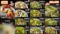 Gerichte fotografieren lassen: Menübord gestaltet für Imbisskette mit unseren Foodfotos